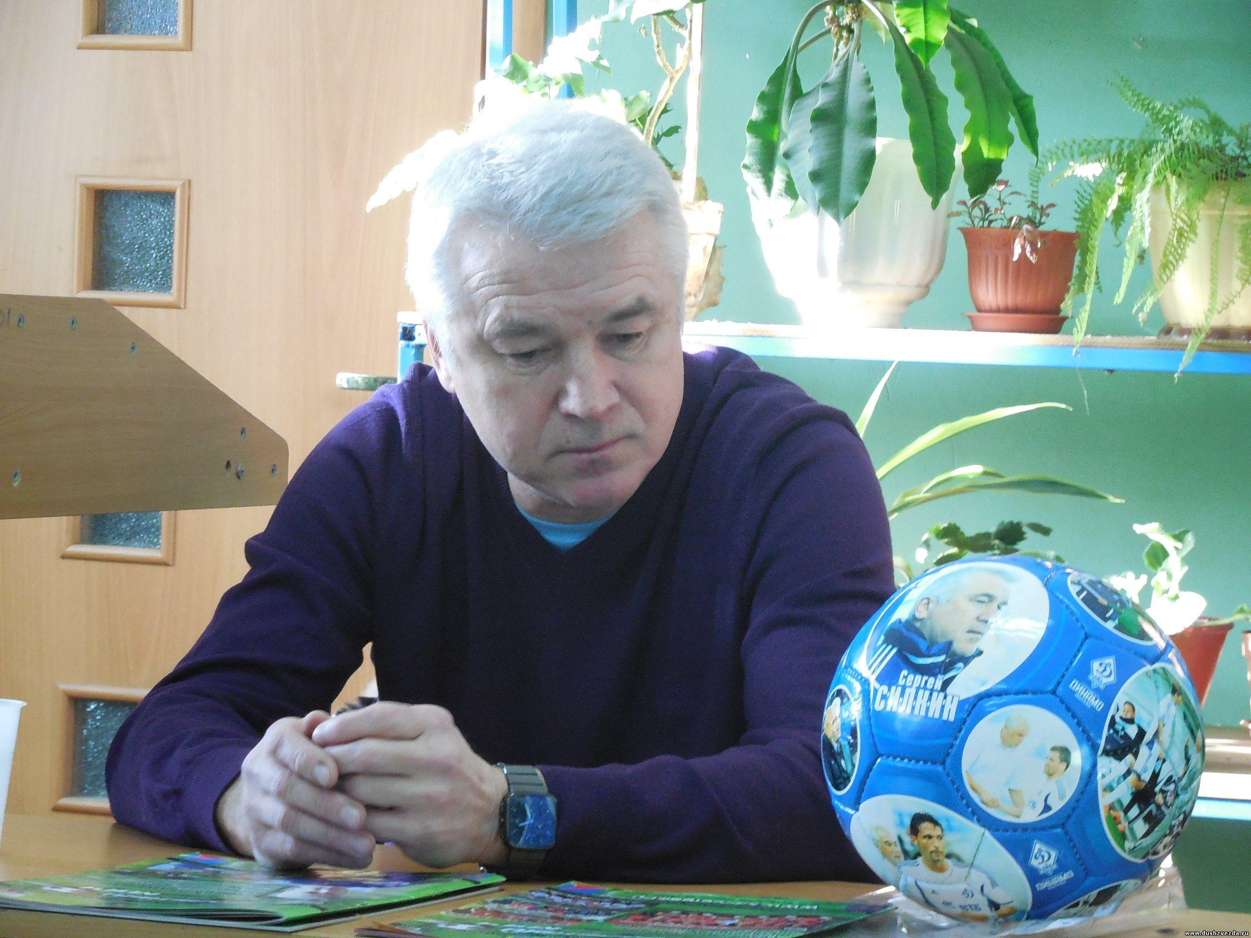 Беседа с Сергеем Николаевичем Силкиным 23 января 2014