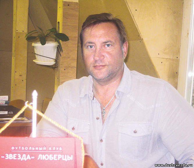Юрий Шебанов - ИО президента федерации футбола города Люберцы