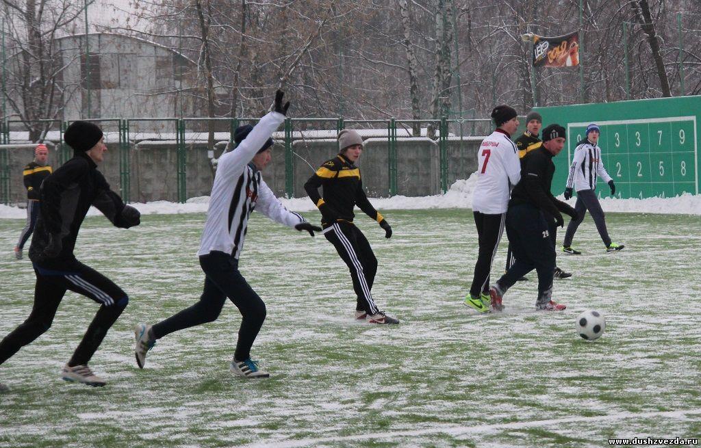 заснеженные поля 2014 среди мужских команд Люберцы Звезда