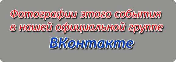 Заснеженные поля среди 2002 года рождения 2 марта 2014 года Искра Звезда Люберцы