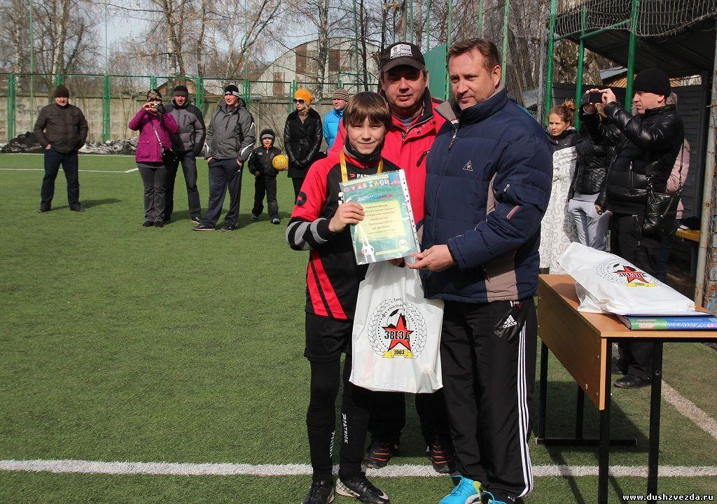 награждение победителей зимнего первенства города Люберцы и розыгрыш 1/4 кубка