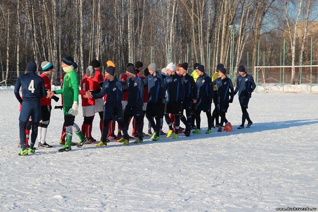 зимнее первенство 2014 среди юношей 3-й тур