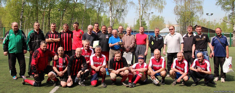 Майский мяч среди команд ветеранов 50+ 1 мая 2014 года